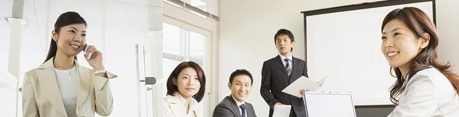 労働保険事務組合・ひまわりビジネスネット・別府ひまわりビジネスネット