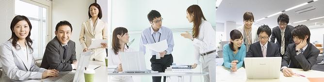 社会保険・労働保険・給与計算・年末調整などの労務管理がインターネット上で出来る!@アットろうむ